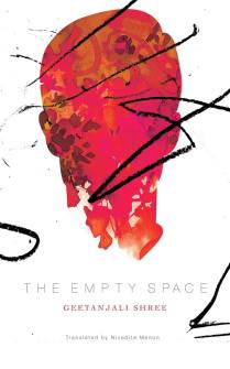 the-empty-space