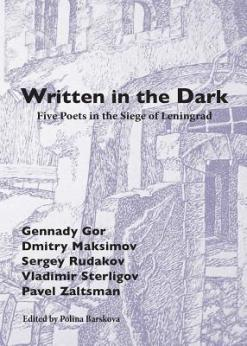 written-in-the-dark